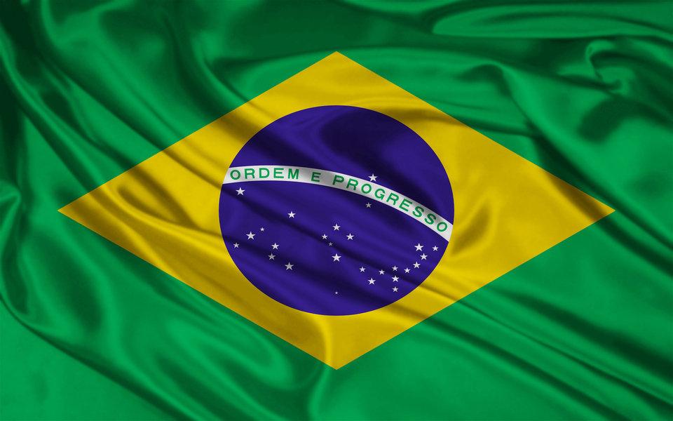 Бразилия - страна больших возможностей
