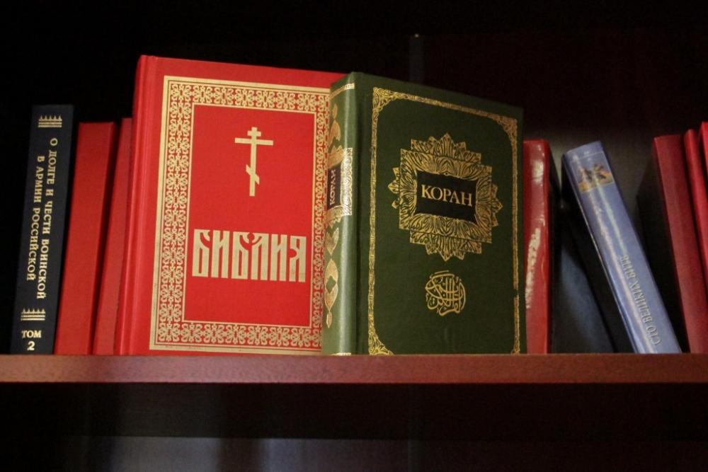 Что же всё-таки было написано раньше: Библия или Коран?