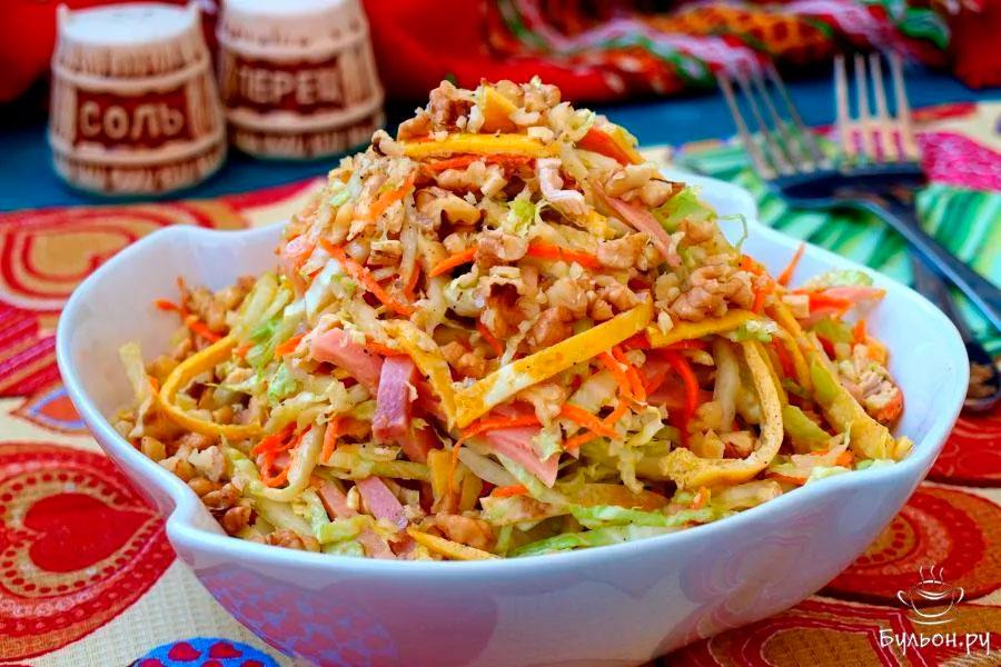 Удивительный салат Анастасия!