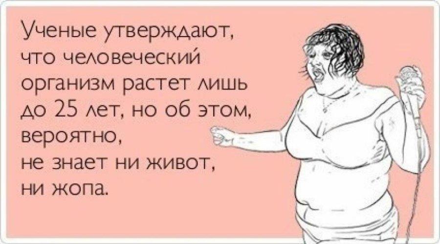 Я хочу похудеть картинки прикол