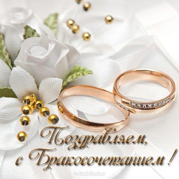 Обручальное кольцо, не простое украшение!