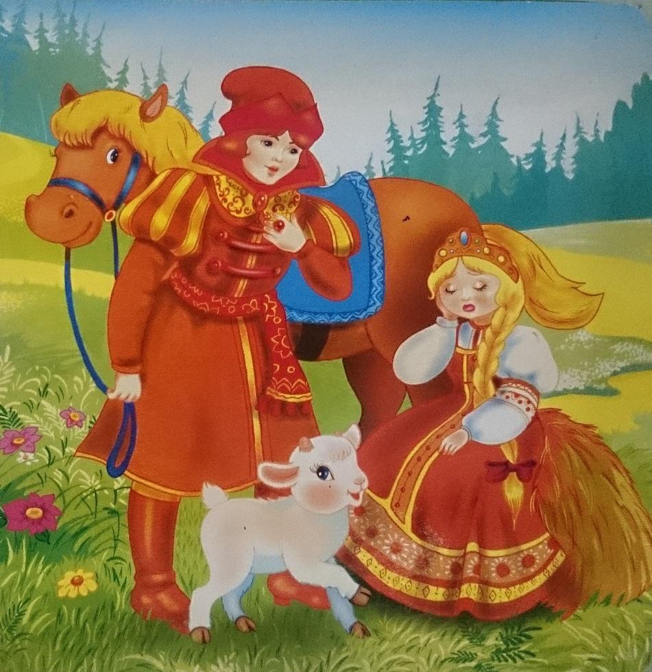 Картинка руской сказки