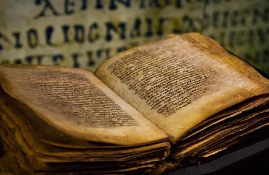 Как называется редкая древняя книга