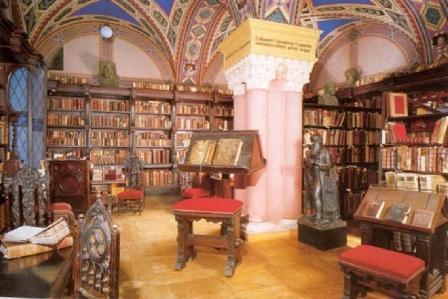 Кто создал первую библиотеку на Руси?