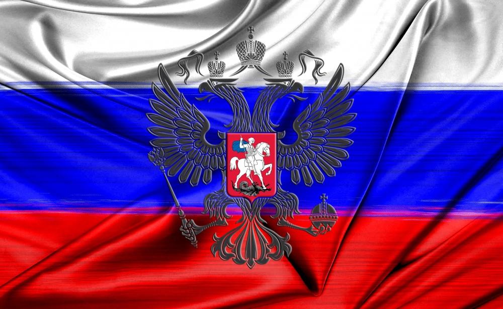 Что означают КРАСНЫЙ цвет российского флага?