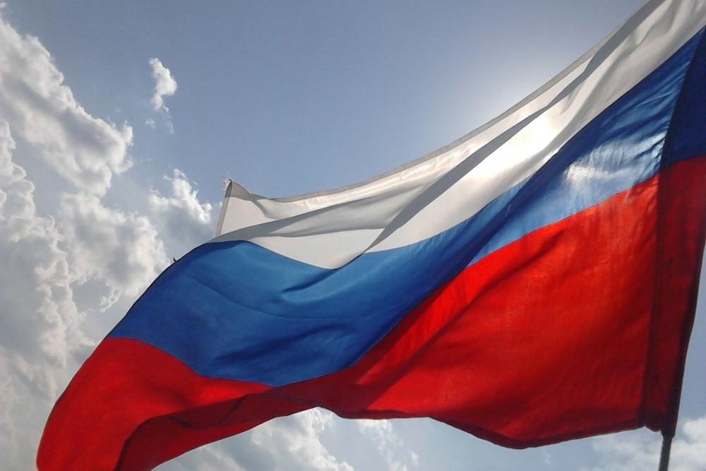 Как правильно называются цвета на флаге России?