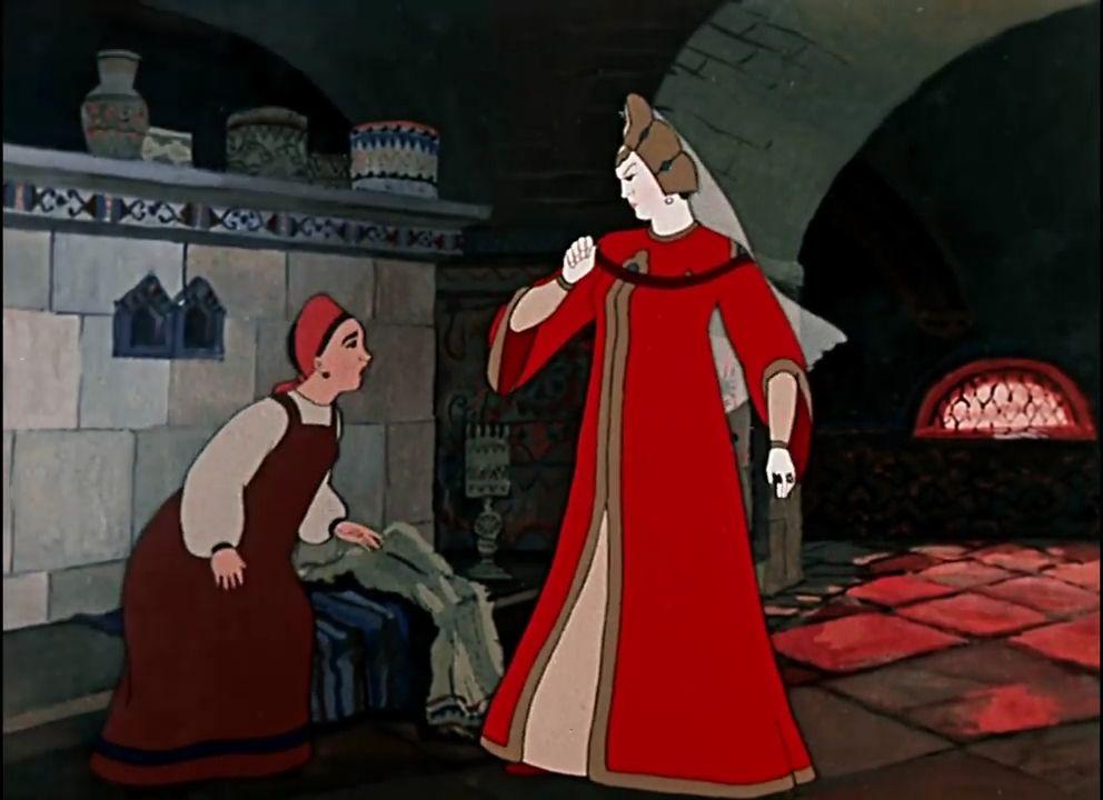 Как звали служанку царицы?