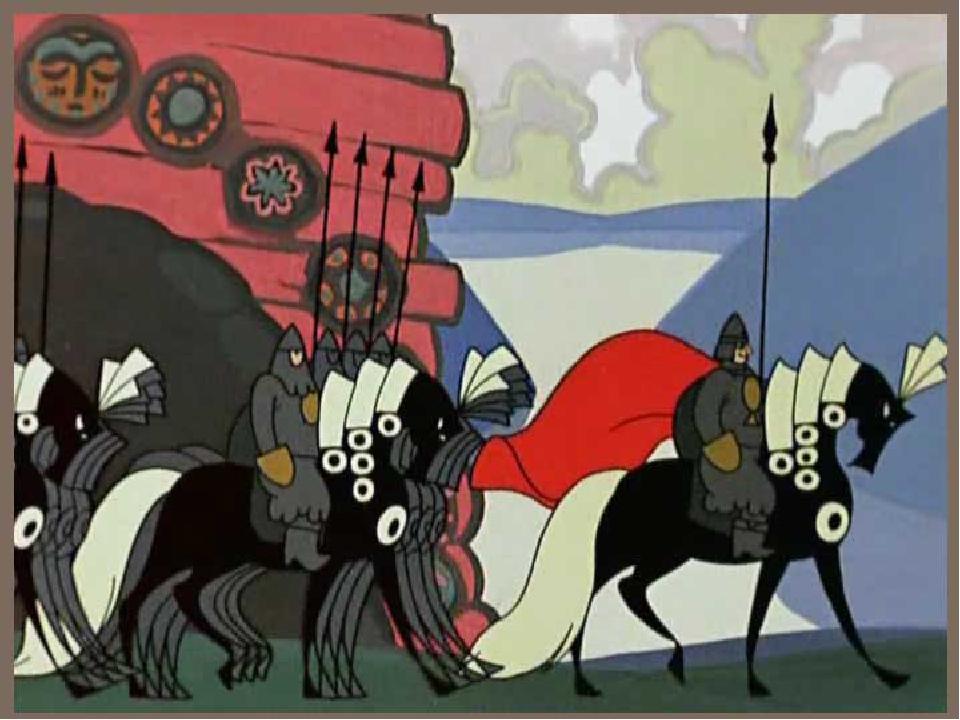 Кто нападал на царство Дадона?
