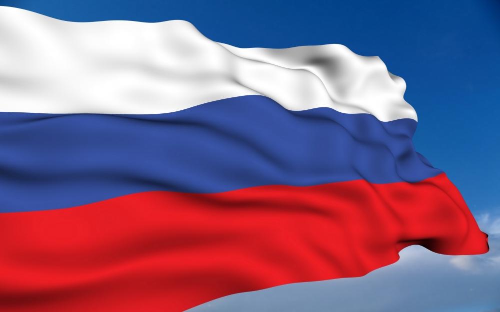 Каково соотношение ширины флага России к его длине