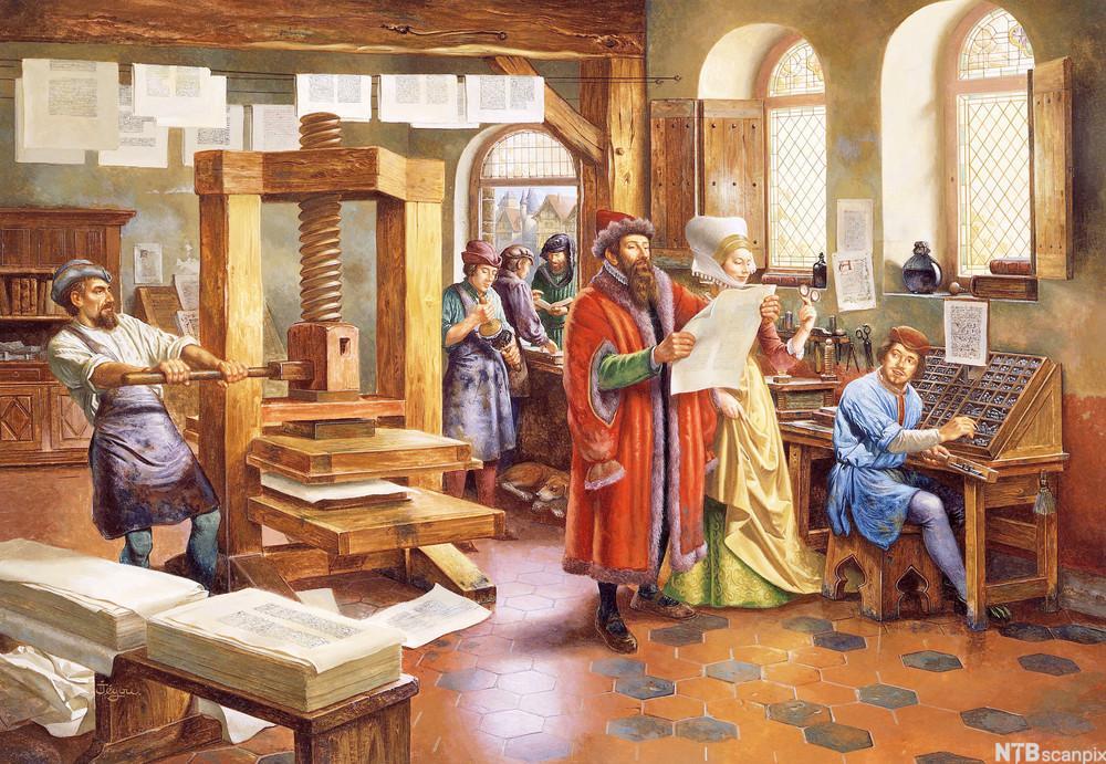 Кто первым в Европе придумал книгопечатание?