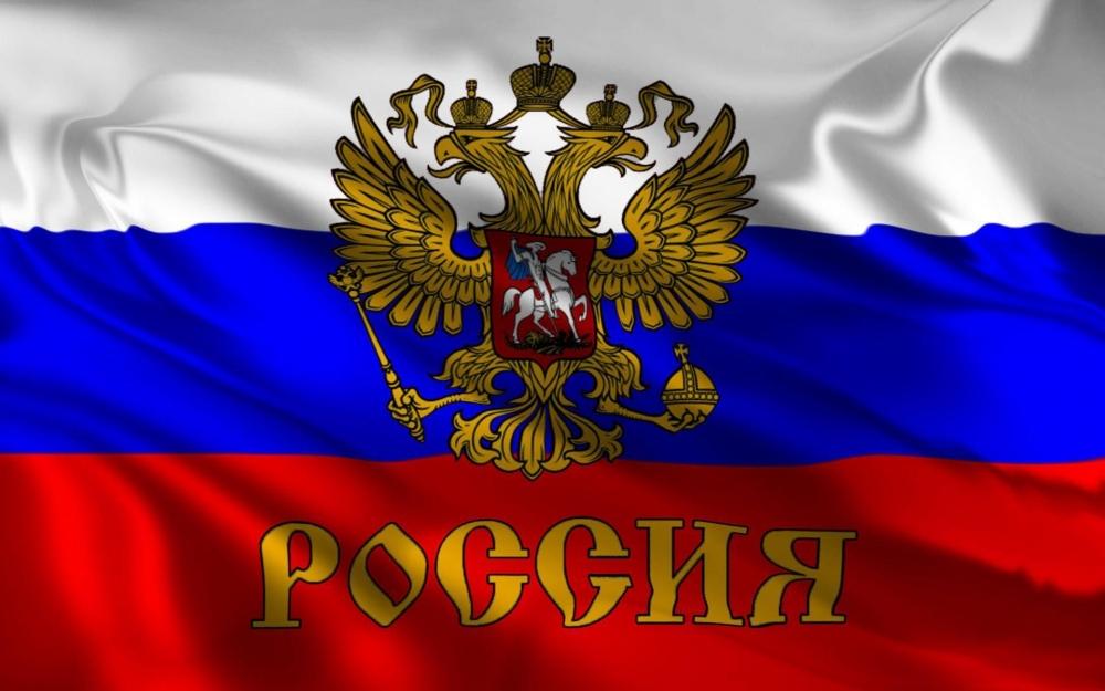Каждый год в России масштабно отмечают День Флага. Новосибирск отличился в 2009 году. Прямо на площади Ленина горожане создали флаг из: