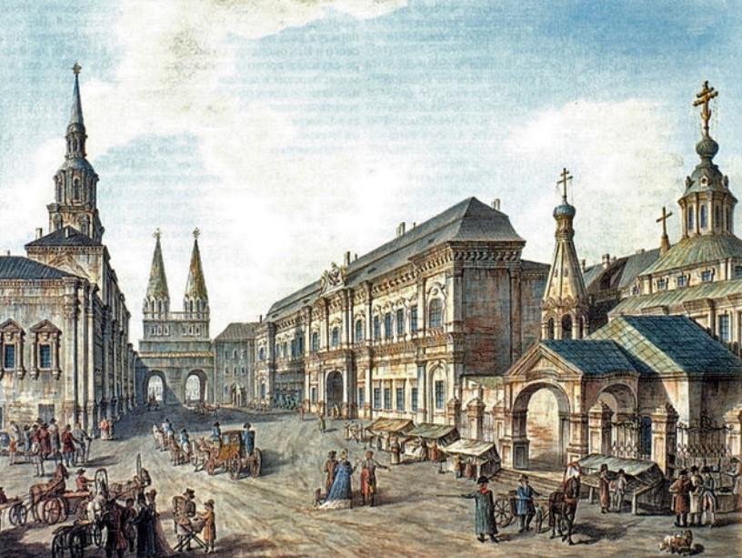 Про кого А.С. Пушкин сказал: «… был великий человек. Между Петром I и Екатериной II он один является самобытным сподвижником просвещения. Он создал первый университет. Он, лучше сказать, сам был первым нашим университетом»?
