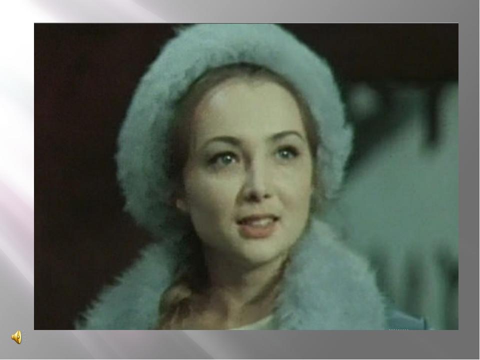 В какой сказке эта героиня была в плену у Кощея?