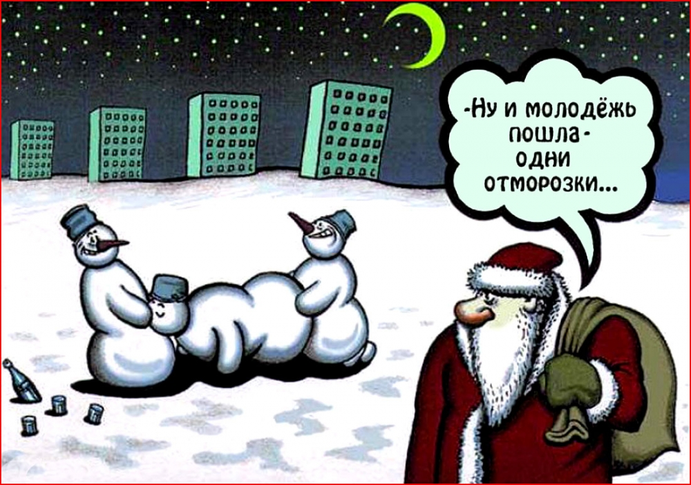 Анекдот Про Деда Мороза