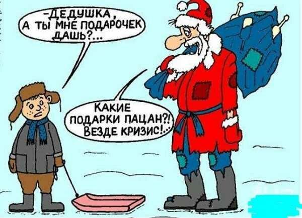 Анекдот Про Деда Рассказывающего Анекдоты