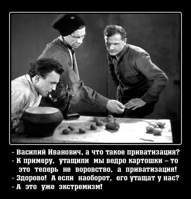 Анекдот Про Чапаева И Анку
